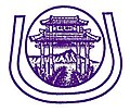 Hawaii United Okinawa Association Logo.jpg