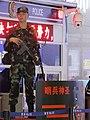 Hawk Type 97 Xi'an North Railway Station.jpg