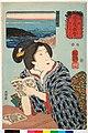 Hayaku mitai 早く見たい (No. 2 Can't wait to see it) (BM 2008,3037.02102 1).jpg