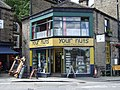 Health Food Shop, Holmfirth - geograph.org.uk - 510841.jpg