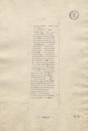 Herculaneum papyri - Herculaneum papyrus 1425 (De poem), drawn by Giuseppe Casanova, ca. 1807