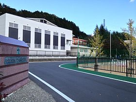Hida high school.JPG
