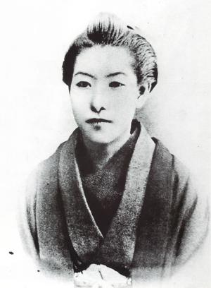 Ichiyō Higuchi cover