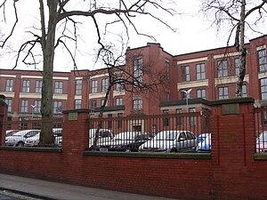 Hillhead High School - Image: Hillhead High School