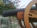 Histoic Cannon in Multan Fort.jpg
