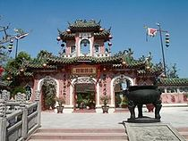 Hoi an chinese meeting hall.jpg