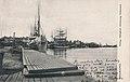 Holmsunds hamn.jpg