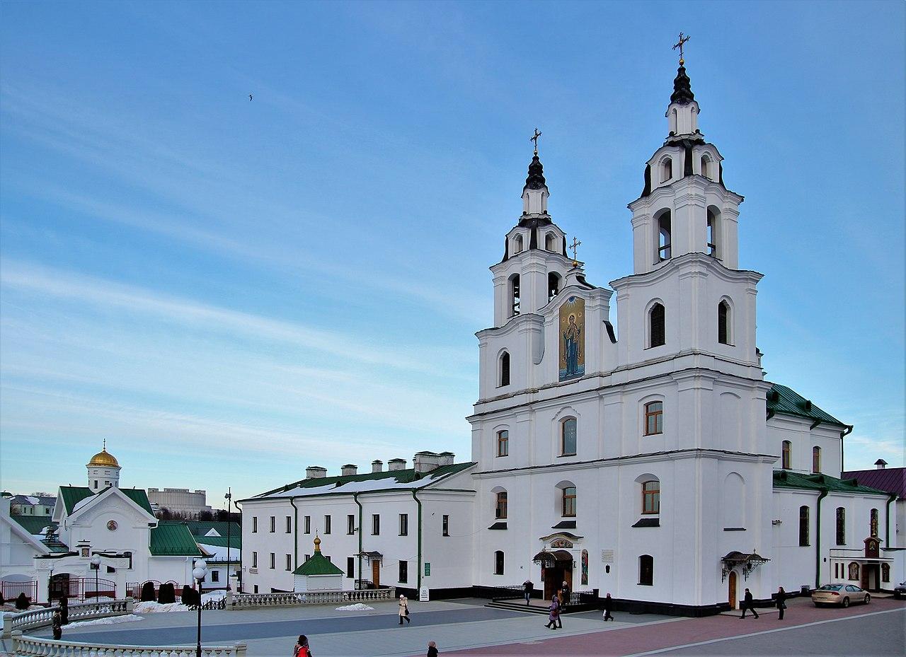 Holy Spirit Cathedral in Minsk.jpg