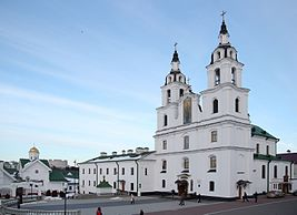 Holy Spirit Cathedral in Minsk.jpg