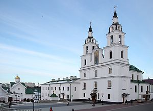 Religion in Belarus - Holy Spirit Cathedral in Minsk.