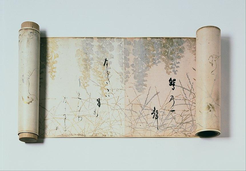 hon'ami koetsu - image 1