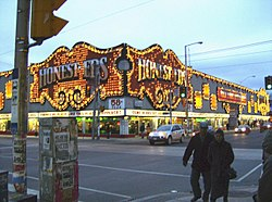 "Honest Ed's, in Toronto's Annex neighborhood's ""Mirvish Village""."