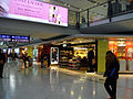 Hong Kong International Airport duty-free shops 02.JPG