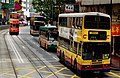Hong Kong Transport (9300429820).jpg