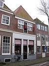 foto van Speelgoedmuseum De Kijkdoos
