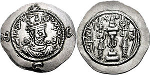 Hormizd IV - Coin of Hormizd IV, found at Karakhodja, Chinese Central Asia.