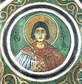 Hosios Loukas Crypt (south groin-vault) - Photios.jpg