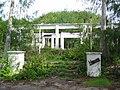 House of former CEO, Nauru.jpg