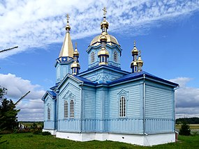 Hubyn Lokachynskyi Volynska-Church of Christmas of the mother of God-south-east view.jpg