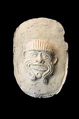 Humbaba mask-AO 12460