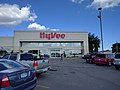 Hy-Vee at Albert Lea, Minnesota 02.jpg