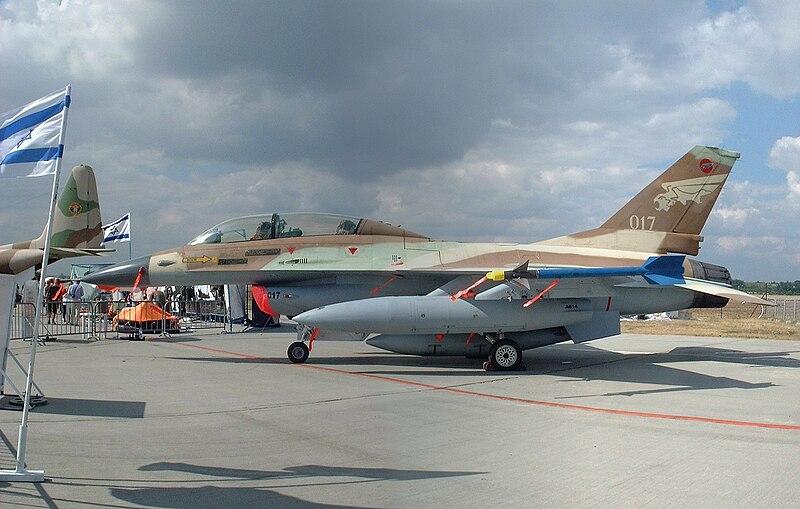 File:IAF F-16B Netz 017 CIAF 2004-3.jpg