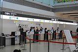 Ibaraki airport03.JPG