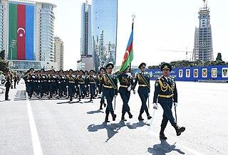 Azerbaijani National Guard paramilitary security agency of Azerbaijans military