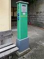 Im Tal der Feitelmacher, Trattenbach - Info Center (11).jpg