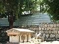 Image-Siur wikipedia in Jerusalem 2330.JPG