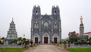 Basilica of Immaculate Conception, Phu Nhai - Image: Immaculate Conception church, Nhai Phú
