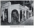 India Block at the Panama Pacific International Exposition.jpg