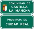 IndicadorCACastillaLaMancha CiudadReal.png