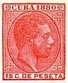 Indicium-Cuba-1880-15c.jpg