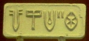 "Proto-writing - Typical ""Indus script"" seal  impression showing an ""inscription"" of five characters."