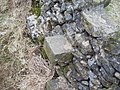 Inscribed Stile near Sheldon - geograph.org.uk - 1739283.jpg
