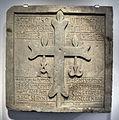Inscripción de Alfonso III (18613937403).jpg