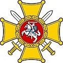 Insignia of the Commander of the Lithuanian Armed Forces.jpg