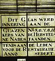 Interieur, glas in loodraam NR. 28 C, detail C 2 - Gouda - 20258873 - RCE.jpg