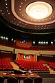 Interior teatro Martos.jpg