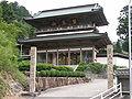 Iozan-okuboji-sanmon.JPG