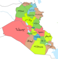Iraqmapinsureth.png