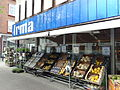 Irma, Lyngby Hovedgade, 2014-05-24.jpg