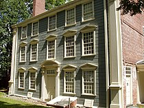 Isaac Royall House, Medford, Massachusetts - West (rear) facade.JPG