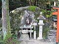 Iwafune-jinja (Katano, Osaka) Fudomyoo.jpg