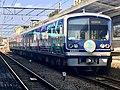 Izuhakone Series 3000 3506F HAPPY PARTY TRAIN in Daiba Station 03.jpg