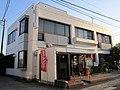 JA Kanagawa Seisho Matsuda Branch.jpg