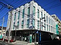 JA Yokohama Hiyoshi Branch.jpg
