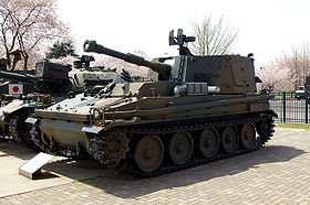 JGSDF Type 74 105 mm Self-Propelled Howitzer 02.jpg