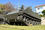 JGSDF Type 75 wind measurement vehicle(No.KU130A-0012A) left front low-angle view at Camp Himeji October 21, 2018 01.jpg